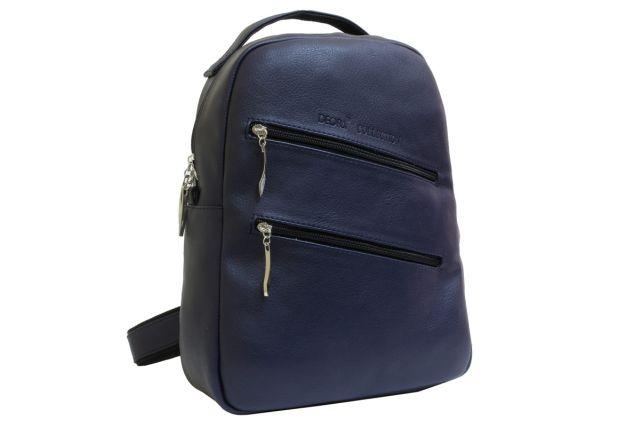 1531 рюкзак синий