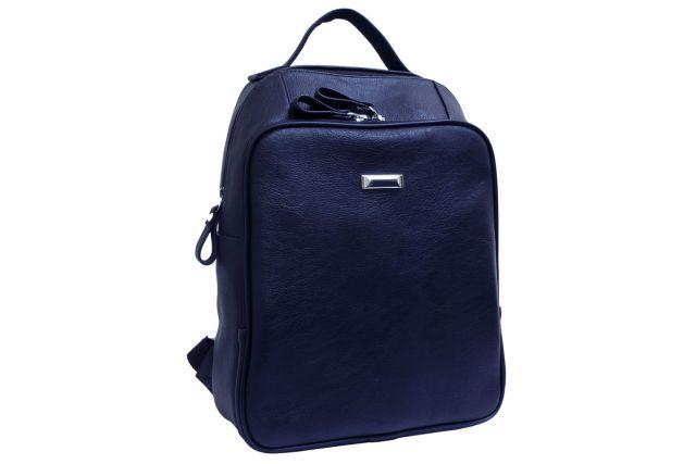 1629 рюкзак синий