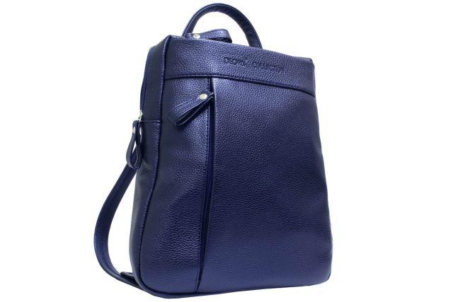 1709 рюкзак синий