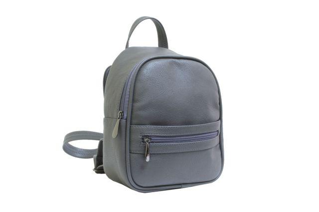 1729 рюкзак серый