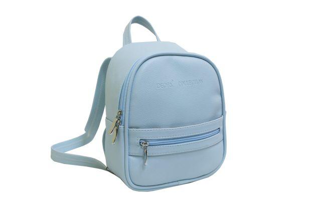 1729 рюкзак голубой