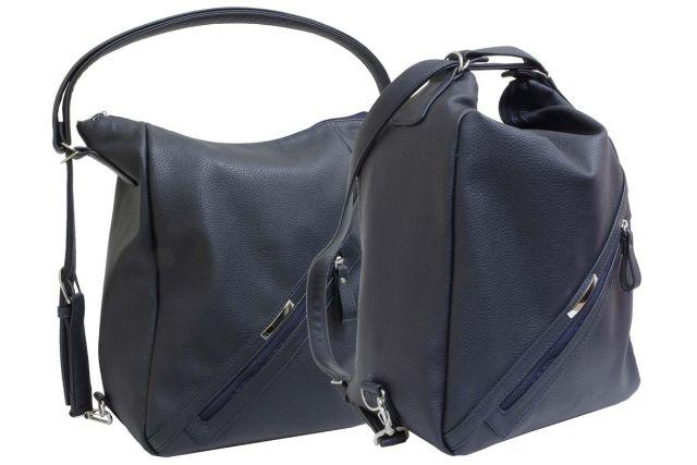 1823 сумка-рюкзак женская серая