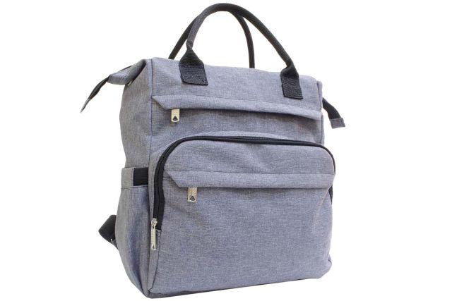 2111к рюкзак серый